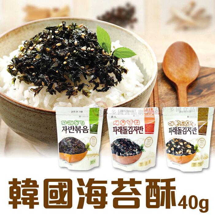 韓國海苔酥40g 芝麻 杏仁核桃 鯷魚蝦仁 [KR8809402]千御國際
