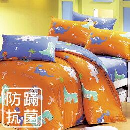 雙人加大精梳棉床包組 恐龍 美國 台灣製