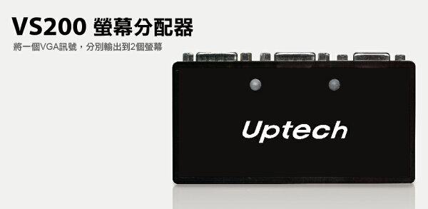 登昌恆VS200螢幕分配器【迪特軍】