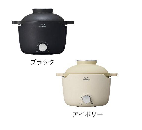 日本Kamome Grill Pan  /  時尚多功能電氣鍋 電子鍋 燉鍋 IH對應  /  K-GP1。日本必買 日本樂天代購(14168) 1