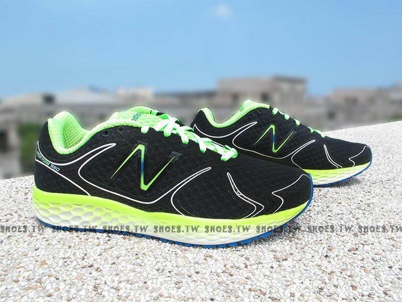 《超值4.9折》 Shoestw【M980BG】NEW BALANCE 慢跑鞋 黑綠 蜂巢 2E楦頭 男生