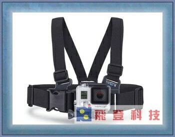 【GOPRO配件】ACHMJ-301GOPRO胸前綁帶(小)公司貨含稅開發票