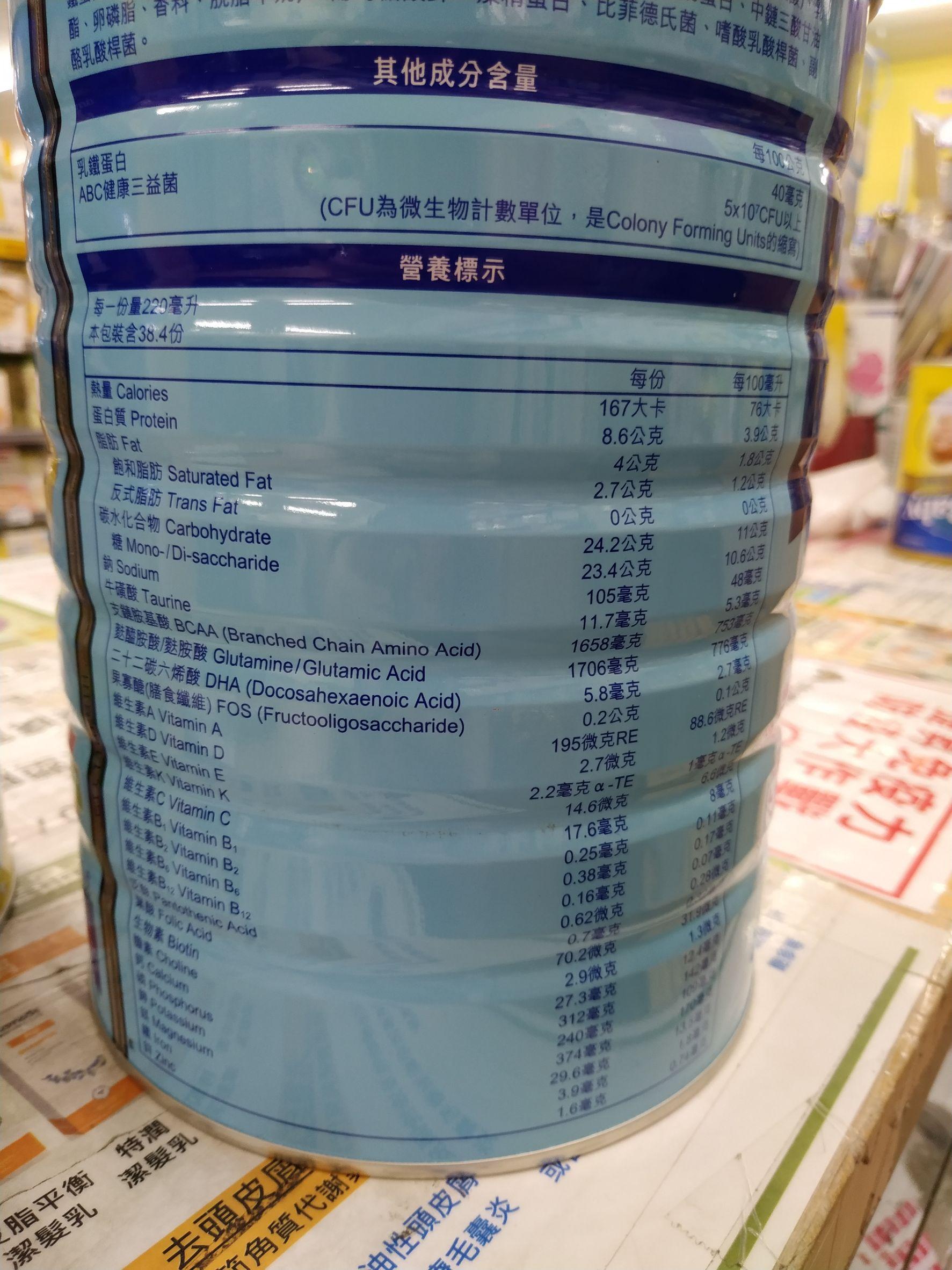 桂格 Probaby 特選小朋友奶粉(500克)一組二瓶賣場