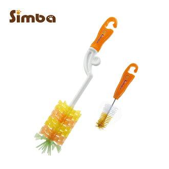 【Simba小獅王辛巴】矽膠旋轉奶瓶刷 (橘色) 【飛炫寶寶】