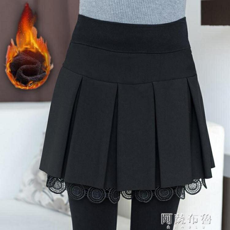 褲裙 冬季小個子打底褲帶裙假兩件女加絨加厚踩腳百褶裙褲一體外穿長褲-免運-【(如夢令感恩回饋-新年好物)】