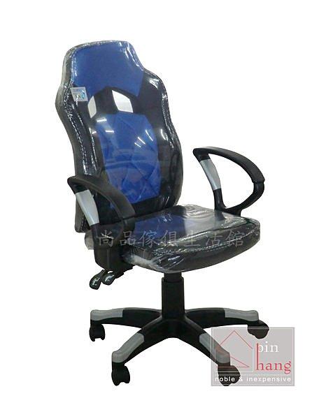 【尚品傢俱】120-19 方程式 小賽車椅/辦公椅/主管椅/書桌椅/電腦椅