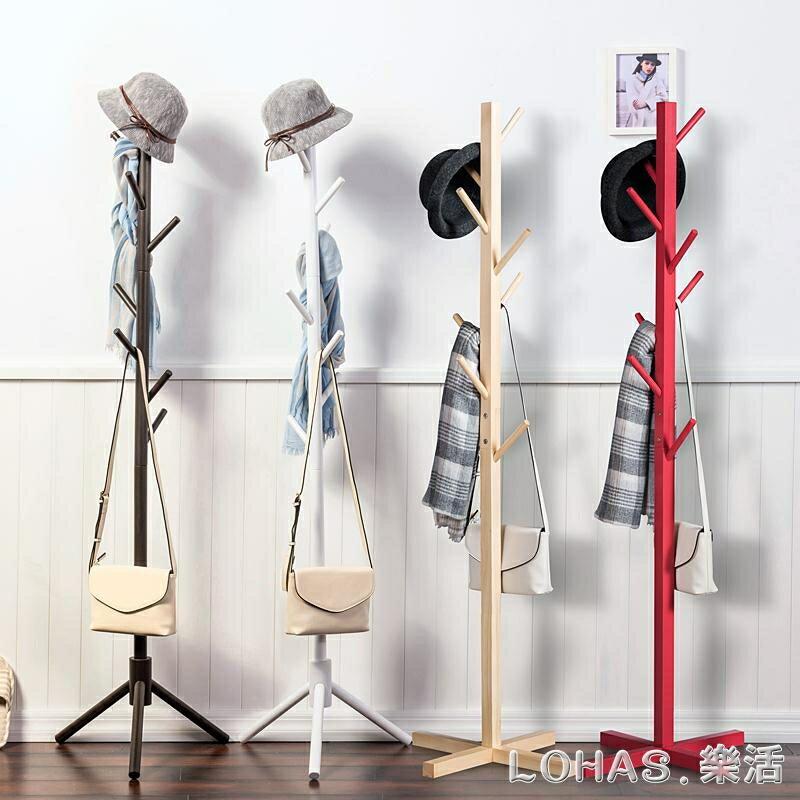 實木衣帽架木質衣架落地臥室衣服架子時尚兒童掛衣架