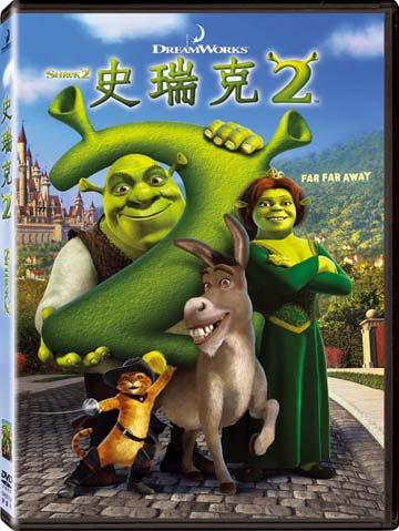 史瑞克 2 DVD