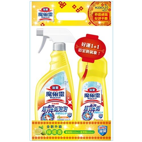 來易購:魔術靈浴室清潔劑舒適檸檬香企劃組(噴槍瓶500ml+經濟瓶500ml)