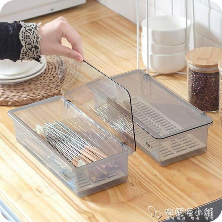 369廚房瀝水帶蓋防塵家用多功能刀叉筷子盒筷子筒收納盒筷籠