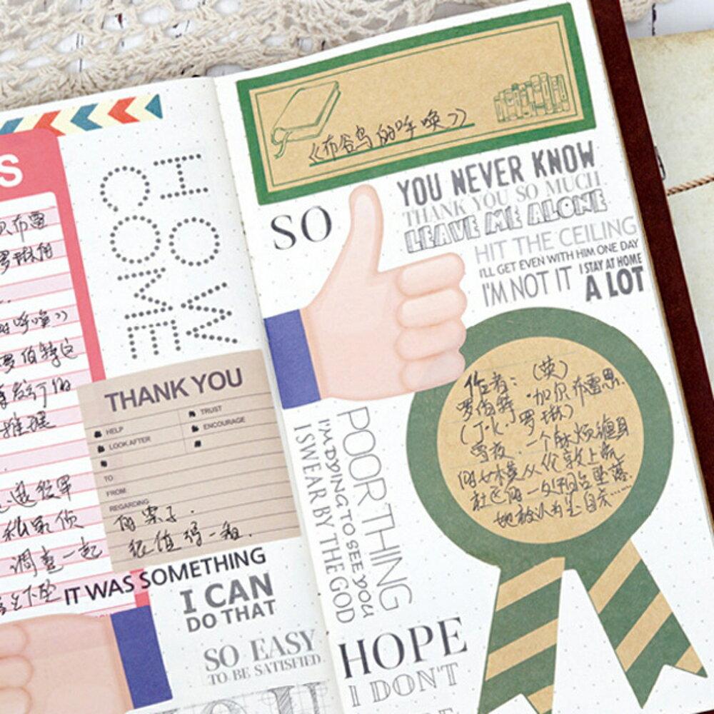 黑色行李箱一紙日記系列便條紙 留言卡 備忘錄【BlueCat】【JC3101】 0