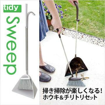 【日本TERAMOTO】tidy簡約設計掃把畚斗組-灰白色 0