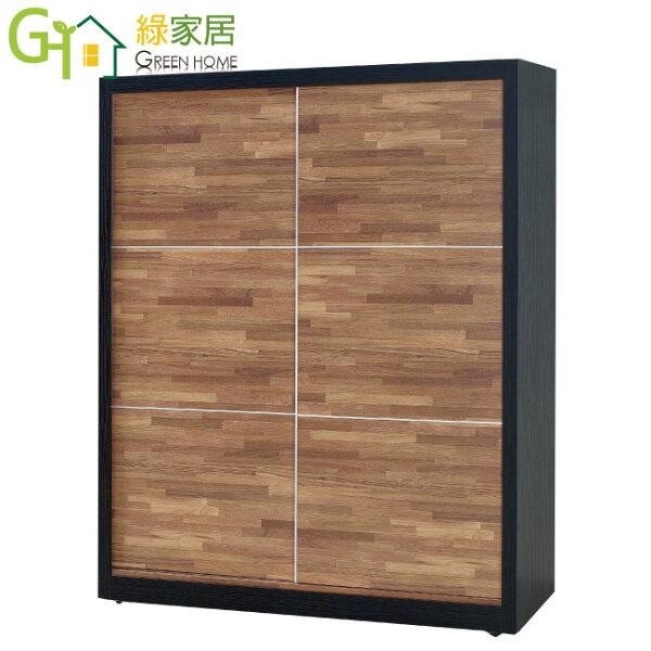 【綠家居】夏雅時尚5尺雙色推門衣櫃收納櫃(吊衣桿+穿衣鏡+三抽屜)