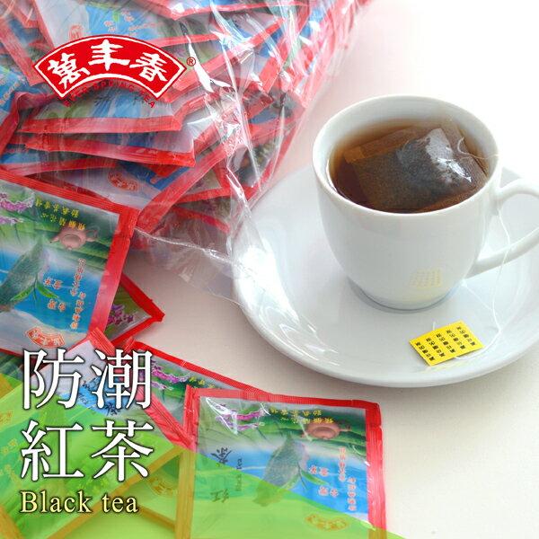 《萬年春》防潮紅茶包2g*100入 / 袋 - 限時優惠好康折扣