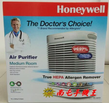 @南屯手機王@ Honeywell 抗敏系列空氣清淨機 HPA-100APTW 免運費宅配到家