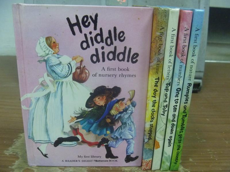 ~書寶 書T8/語言學習_NPW~Hey diddle diddle_Top and to