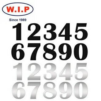 【W.I.P】數字牌030台灣製個