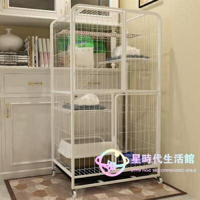 貓籠 貓籠子家用貓舍小型貓咪貓別墅清倉室內超大自由空間三層貓籠