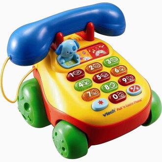 美國【Vtech】歡樂寶寶學習電話