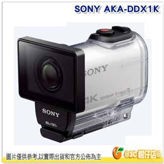 SONY AKA-DDX1K 台灣索尼公司貨 ACTION CAM FDR-X1000V 專用深潛配件組