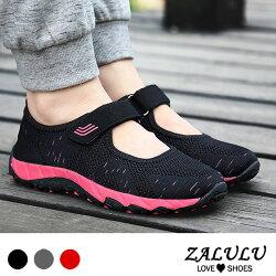 ZALULU愛鞋館 7ID101 預購 耐走舒適感平底套腳包鞋-黑/紅/灰-36-40