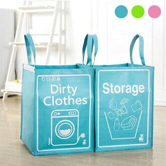韓國可折疊洗衣籃 髒衣籃 洗衣收納籃【SV6870】快樂生活網