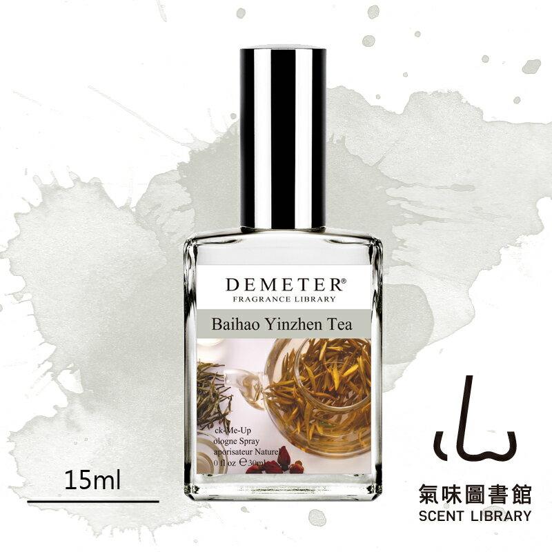 ~氣味圖書館~Baihao Yinzen Tea白毫銀針茶 情境香水 15ml