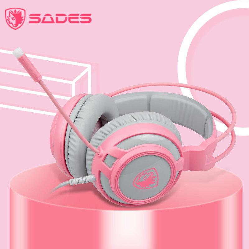 頭戴式耳機/電競耳機 賽德斯電腦耳機頭戴式耳麥電競游戲專用台式機筆電有線聲辯位『XY21418』