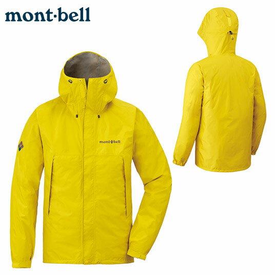 【【蘋果戶外】】mont-bell1128600黃日本男防水透氣外套類Gore-tex防水外套雨衣風衣風雨衣