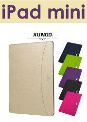 【訊迪 XUNDD】APPLE iPad mini 皮套 保護套(晨夕系列)