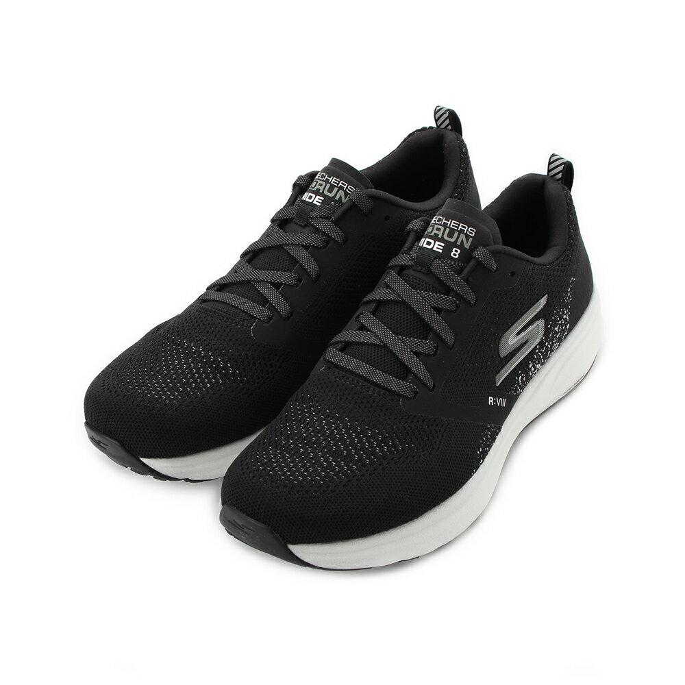 昂路名鞋館 SKECHERS 慢跑系列 GORUN RIDE 8 綁帶慢跑鞋 黑白 55224BKW 男鞋