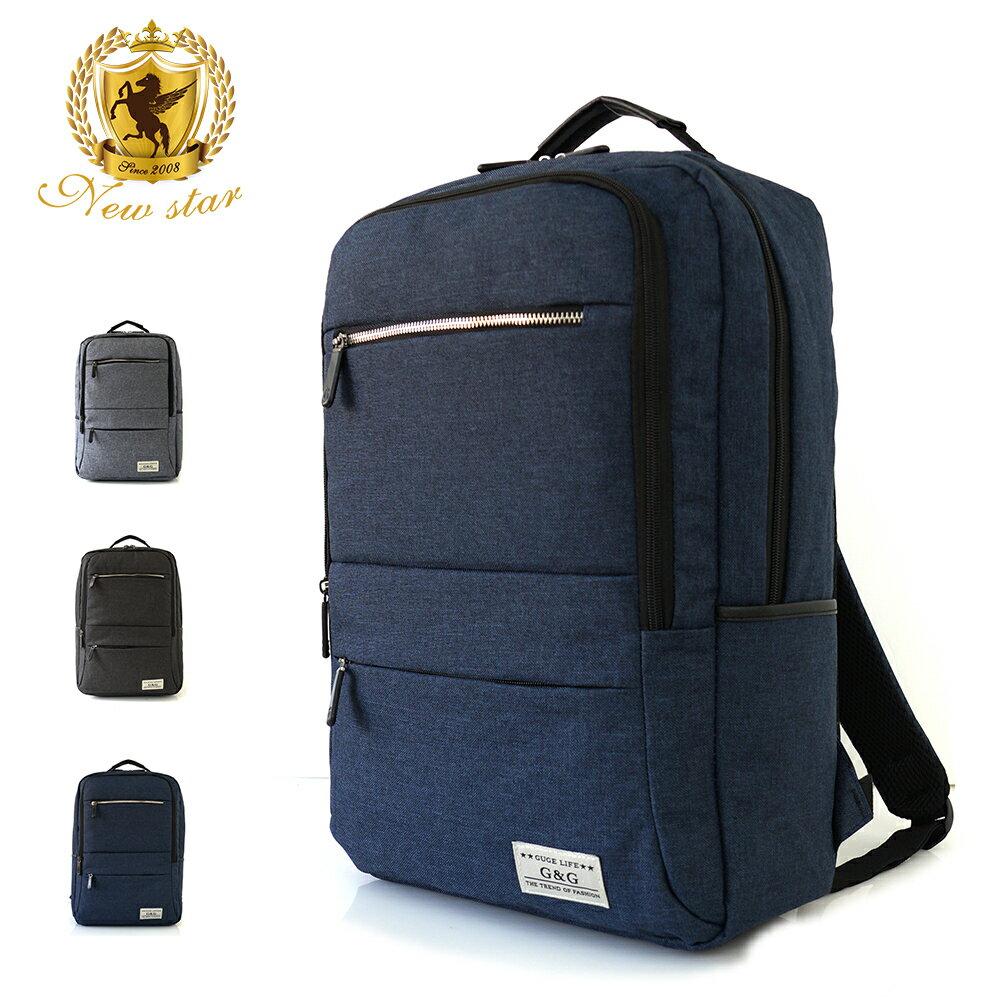 韓風簡約時尚防水雙層拉鍊口袋後背包包 NEW STAR BK238 0