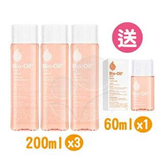 【公司貨新包裝】Bio-Oil百洛專業護膚油【買200mlx3罐送60mlx1罐】【悅兒園婦幼生活館】