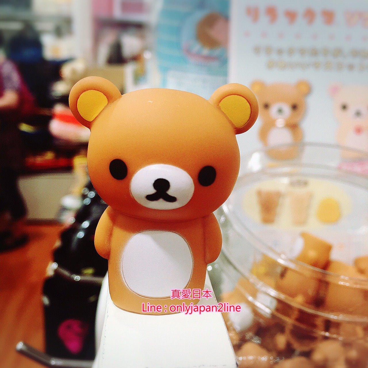 【真愛日本】 16091400022 日本製專賣店限定指套娃娃-懶熊    SAN-X 懶熊  奶熊 拉拉熊 公仔 擺飾 收藏品 日本