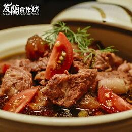 紅燒牛肉 人份 肋條 牛筋 聚會火鍋推薦 團購美食 聚餐 網購 熱銷