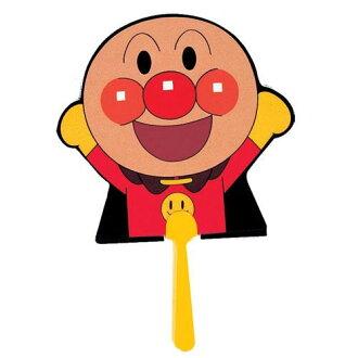 【真愛日本】17041700032 扇子-AP笑 Anpanman 麵包超人 扇子 清涼 夏日用品