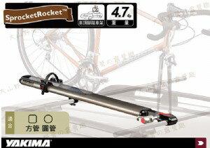 露營趣:【露營趣】安坑特價YAKIMASprocketRocket自行車支架攜車架腳踏車架車頂架