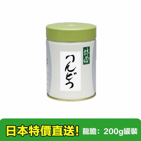 【海洋傳奇】【預購】日本丸久小山園抹茶粉龍膽 200g罐裝 宇治抹茶粉 烘焙抹茶粉 無糖純抹茶粉