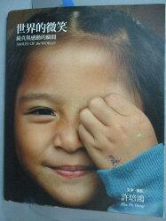 【書寶二手書T9/攝影_ZKO】世界的微笑:純真與感動的瞬間_許培鴻