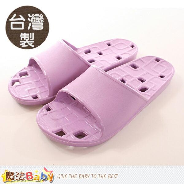 浴室拖鞋 台灣製無毒環保排水拖鞋 魔法Baby~sd0085