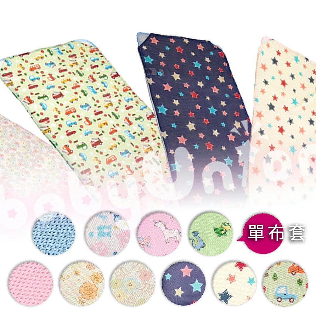 GIO Pillow - 專用布套M - 二合一有機棉超透氣嬰兒床墊布套 M (不含床墊)