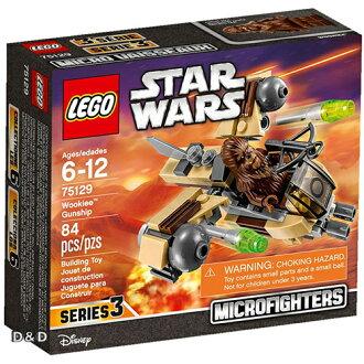 樂高積木LEGO《 LT75129 》2016 年 STAR WARS 星際大戰系列 - Wookiee™ Gunship