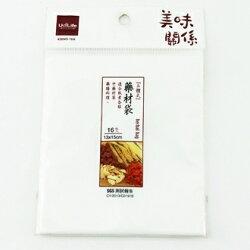 【珍昕】 生活大師 美味關係立體式藥材袋