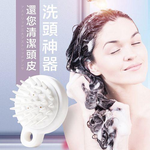 【超取399免運】日本軟齒洗頭刷 頭皮保健按摩刷 洗頭神器