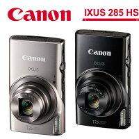 Canon數位相機推薦到CANON IXUS 285 送32G高速卡+螢幕保護貼+清潔組+讀卡機+小腳架 公司貨 內建wifi 12倍光學變焦就在大通數位相機推薦Canon數位相機