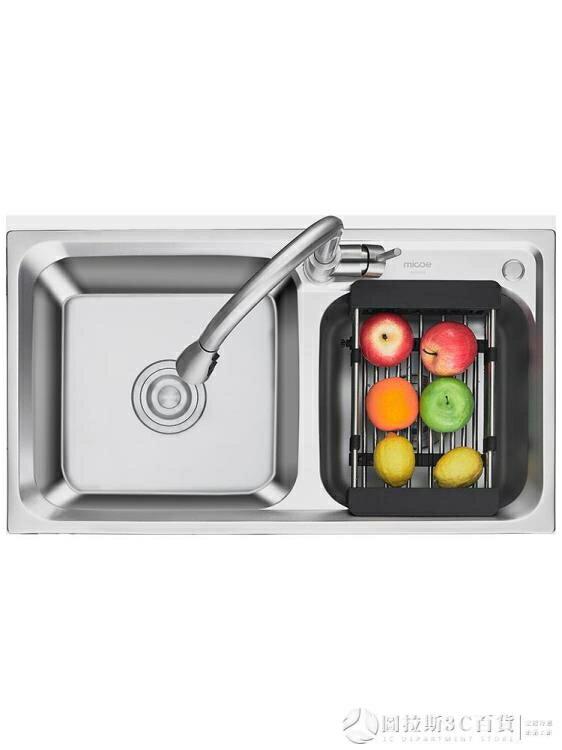 【現貨】 四季沐歌304不銹鋼水槽雙槽套餐洗菜盆雙槽 廚房洗碗池加厚水池 【618購物】