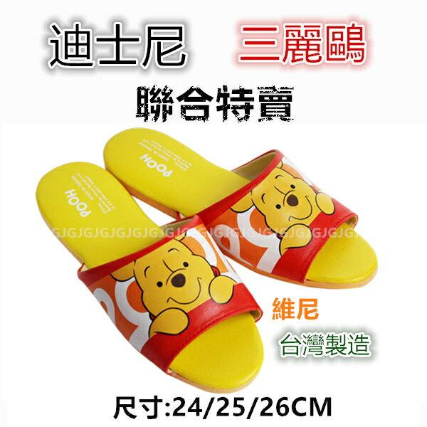 JG~維尼下單 三麗鷗 迪士尼 維尼拖鞋 米奇拖鞋 KITTY拖鞋 米妮拖鞋 史迪奇拖鞋 台灣製造 室內拖鞋