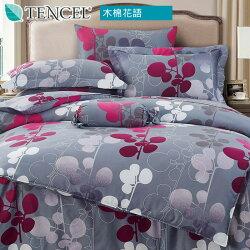 100%純天絲四件式床包鋪棉兩用被套組_雙人加大6x6.2尺_木棉花語《GiGi居家寢飾生活館》