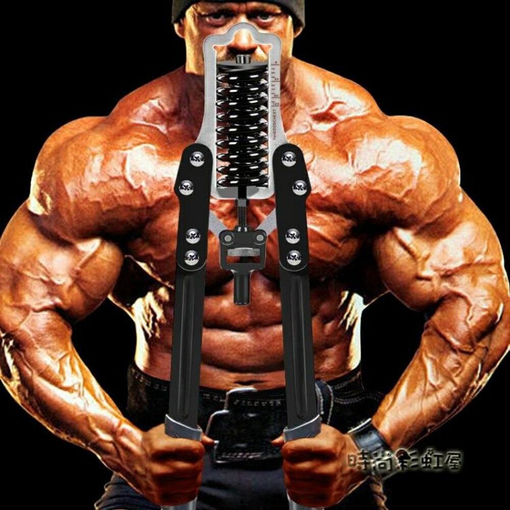 健身器材家用臂力器40kg臂力棒50公斤60可調節速臂器訓練胸肌臂肌MBS「時尚彩虹屋」