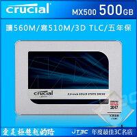 樂探特推好評店家推薦到【最高折100+最高回饋25%】美光 Micron Crucial MX500 500GB 500G SATAⅢ 2.5吋 SSD 固態硬碟 五年保固就在JT3C推薦樂探特推好評店家